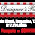 designersrack